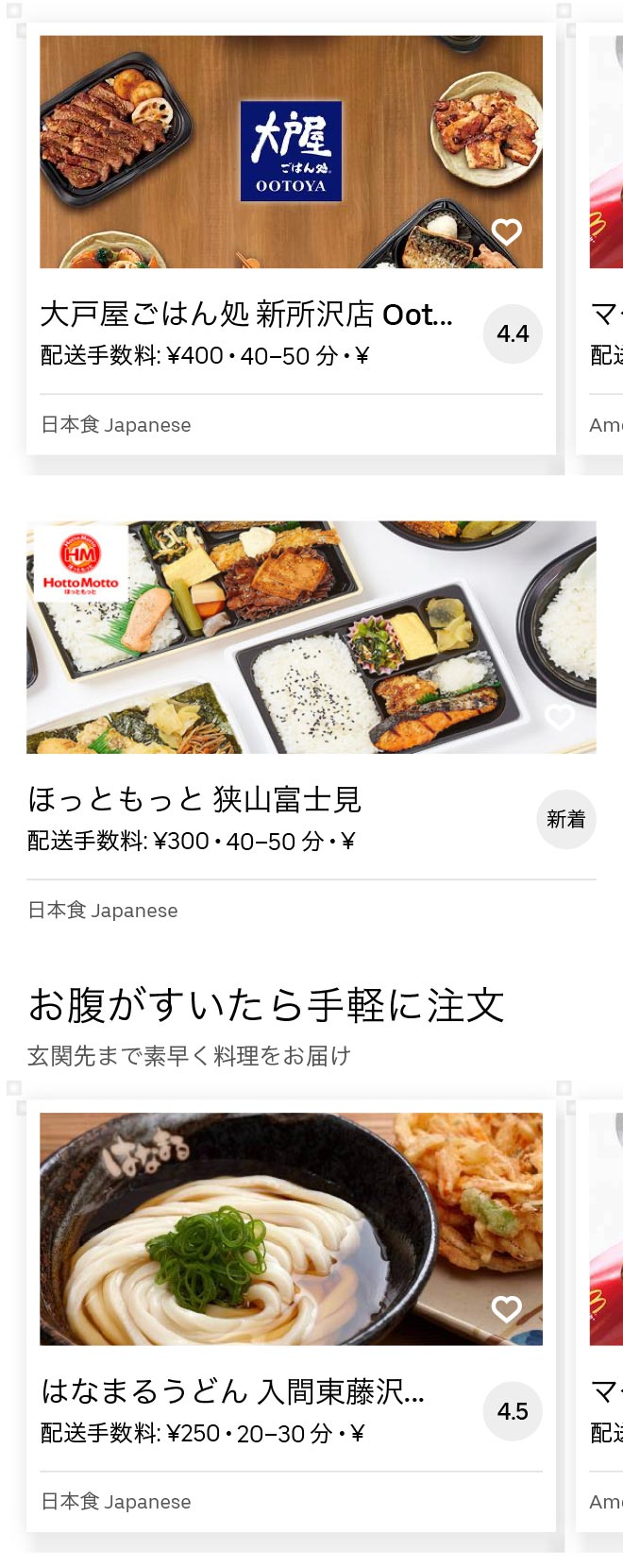 Iriso menu 2010 02