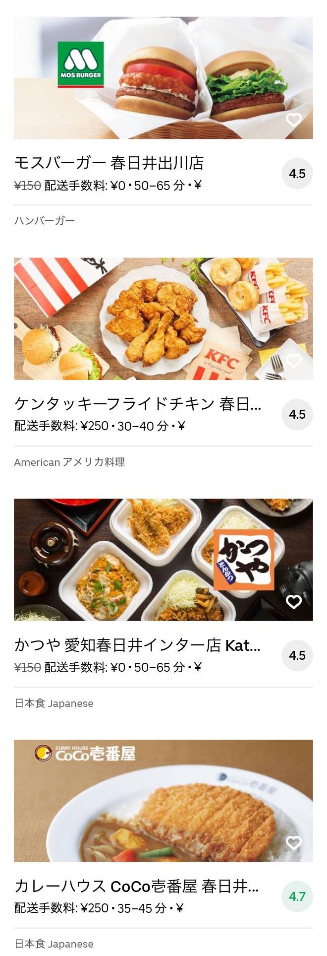 Jinryo menu 2010 05