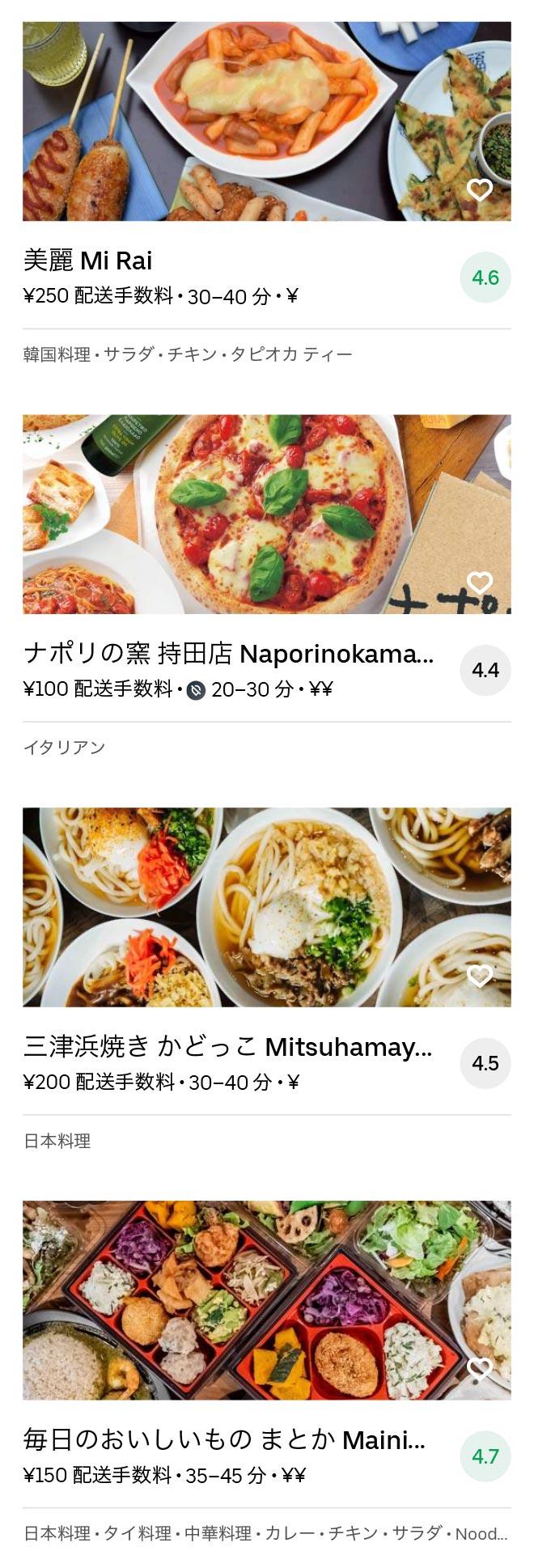 Kitakume menu 2010 05