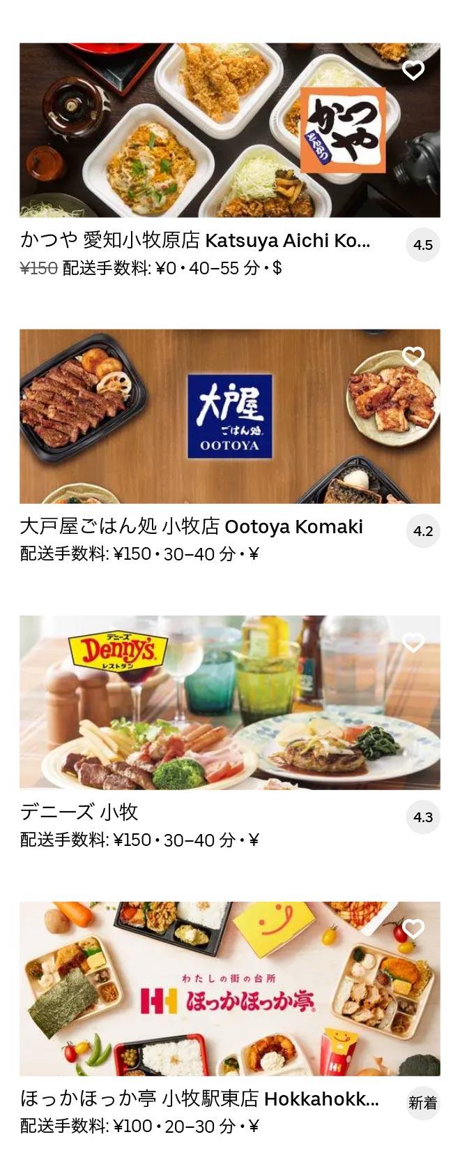 Komaki menu 2010 03
