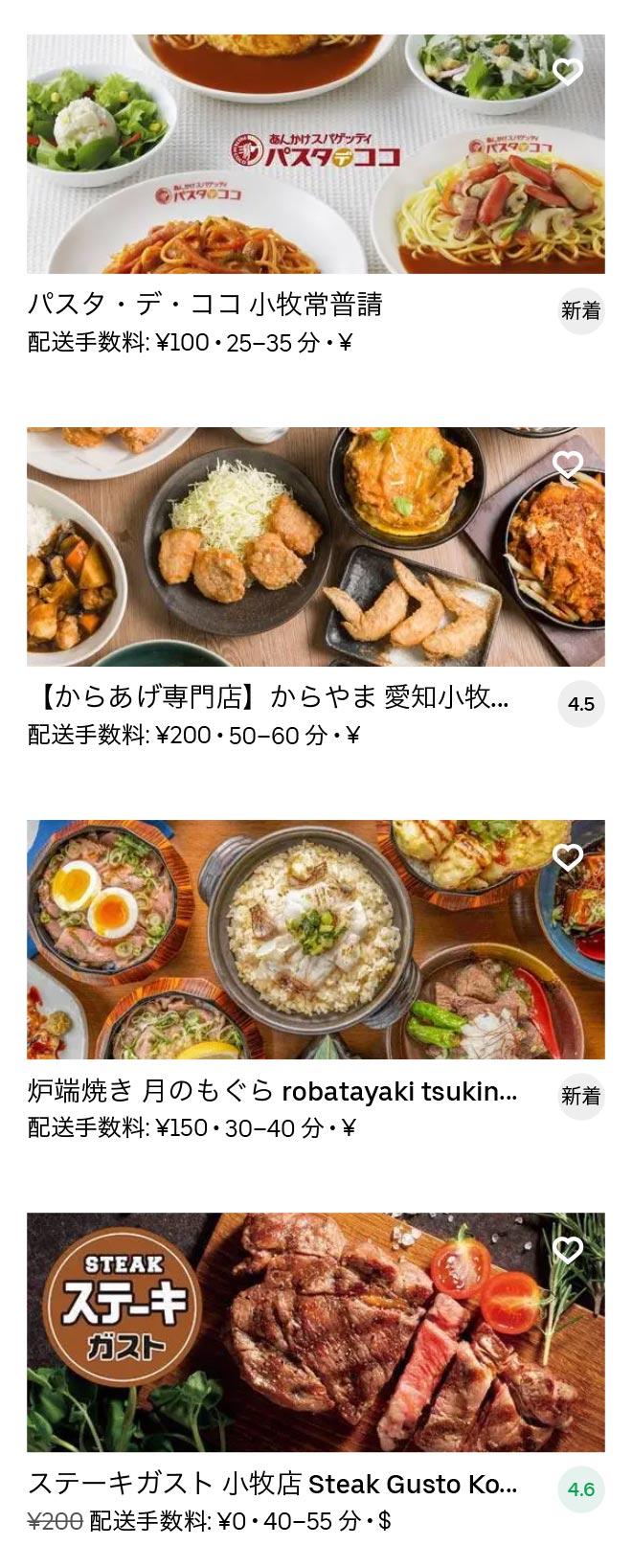 Komaki menu 2010 06