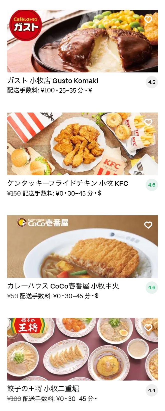 Komaki menu 2010 07