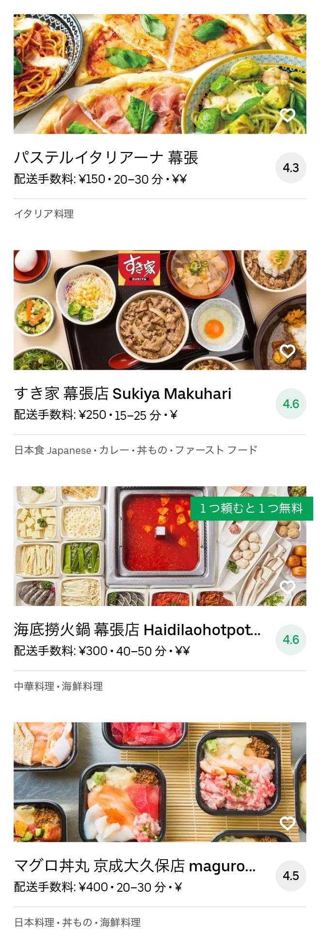 Makuhari menu 2010 09