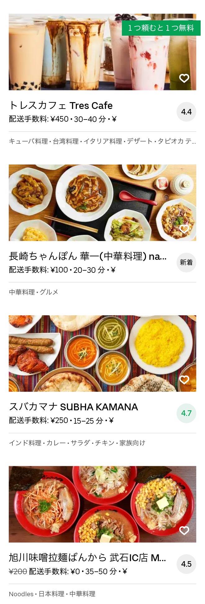 Makuhari menu 2010 12