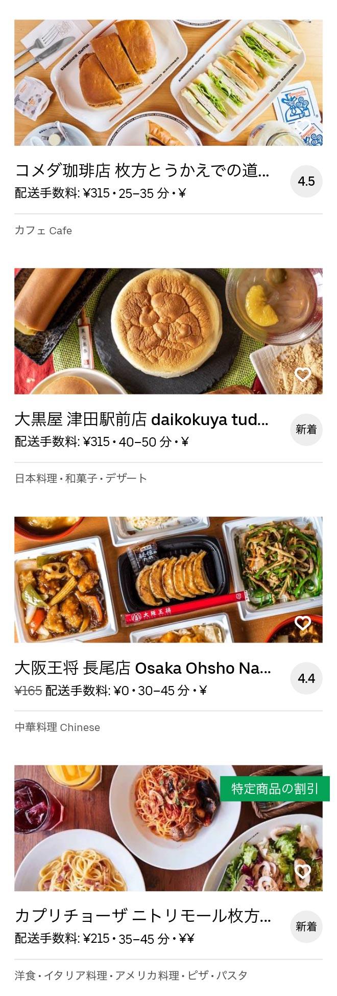 Nagao menu 2010 09