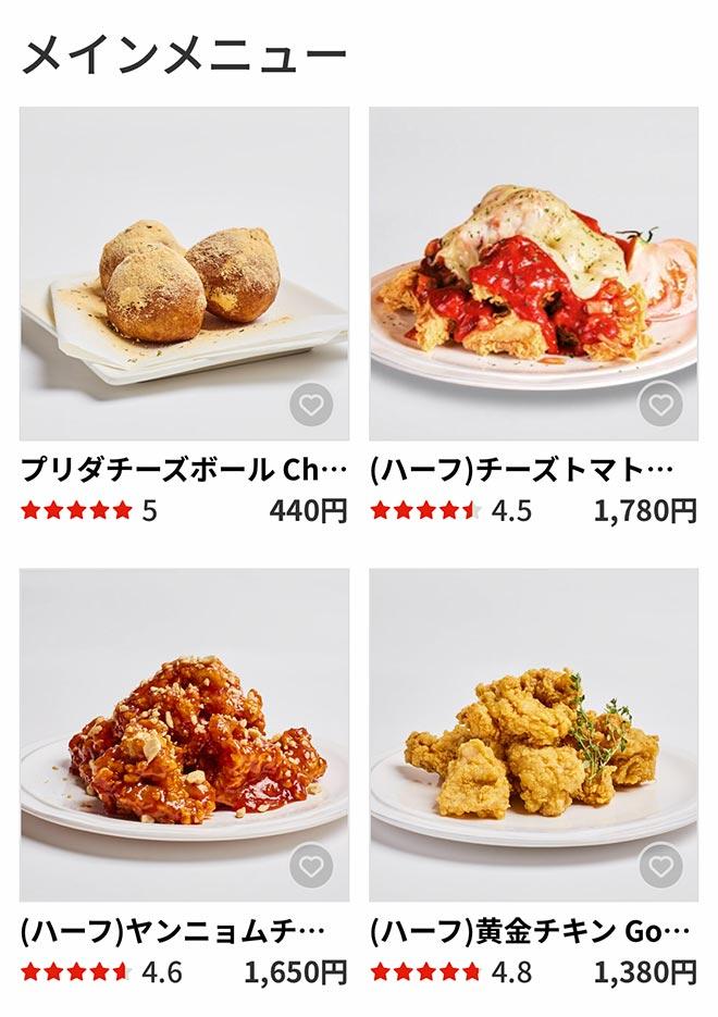 Nanba menu m1002