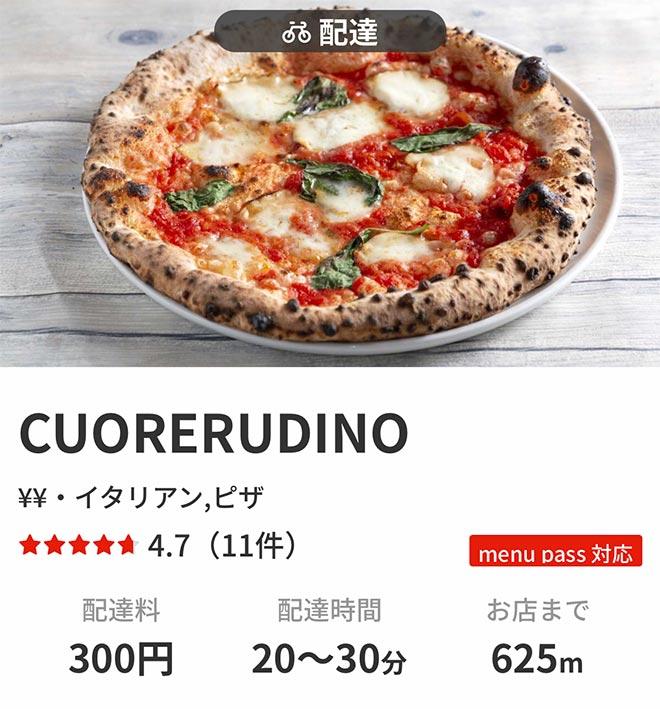 Nanba menu m1009