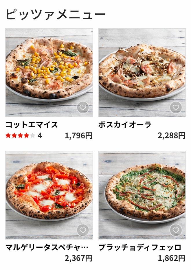 Nanba menu m1010