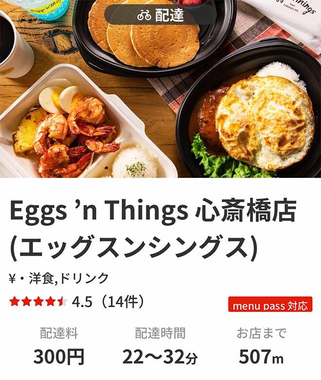 Nanba menu m1011