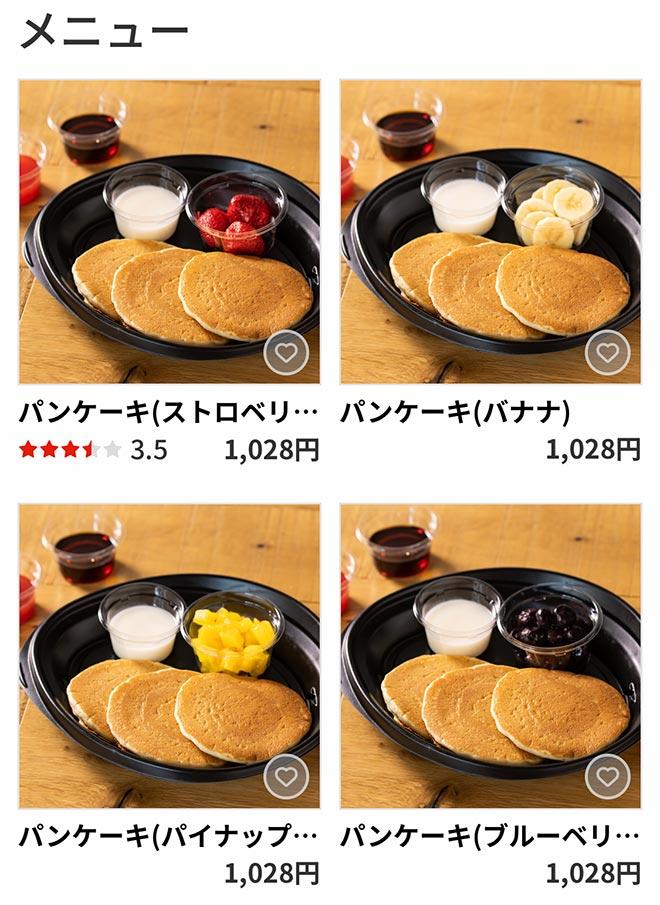 Nanba menu m1012