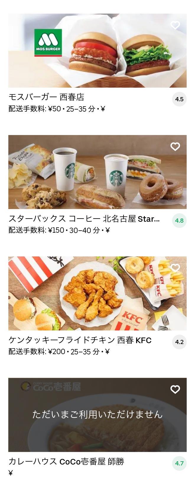 Nishiharu menu 2010 05