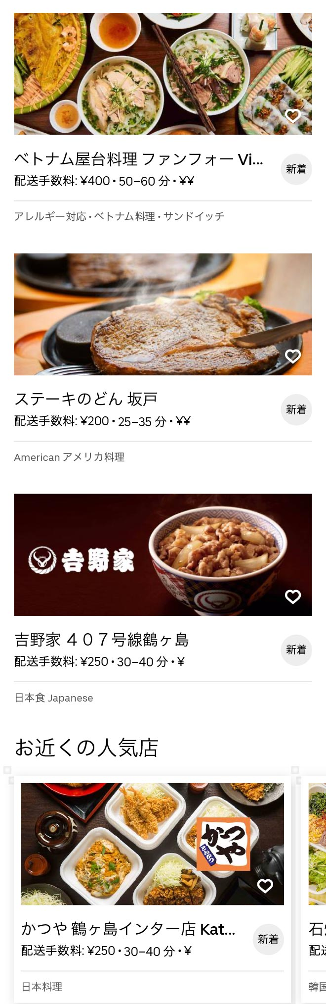 Sakado menu 2010 02