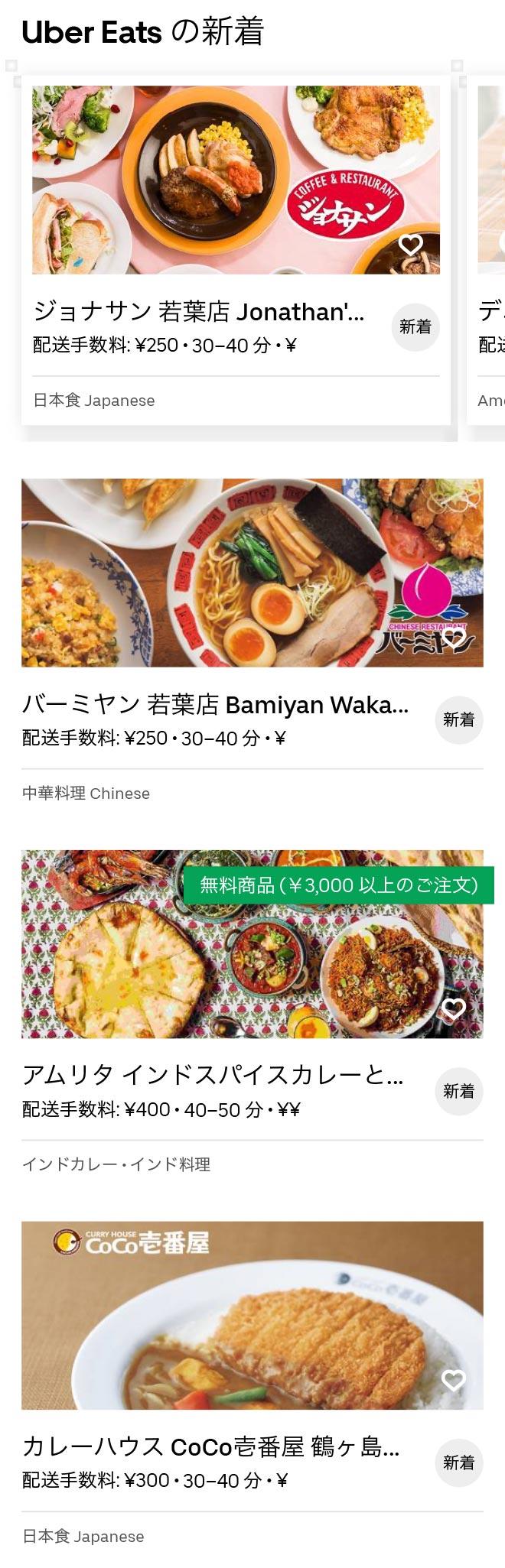 Sakado menu 2010 04