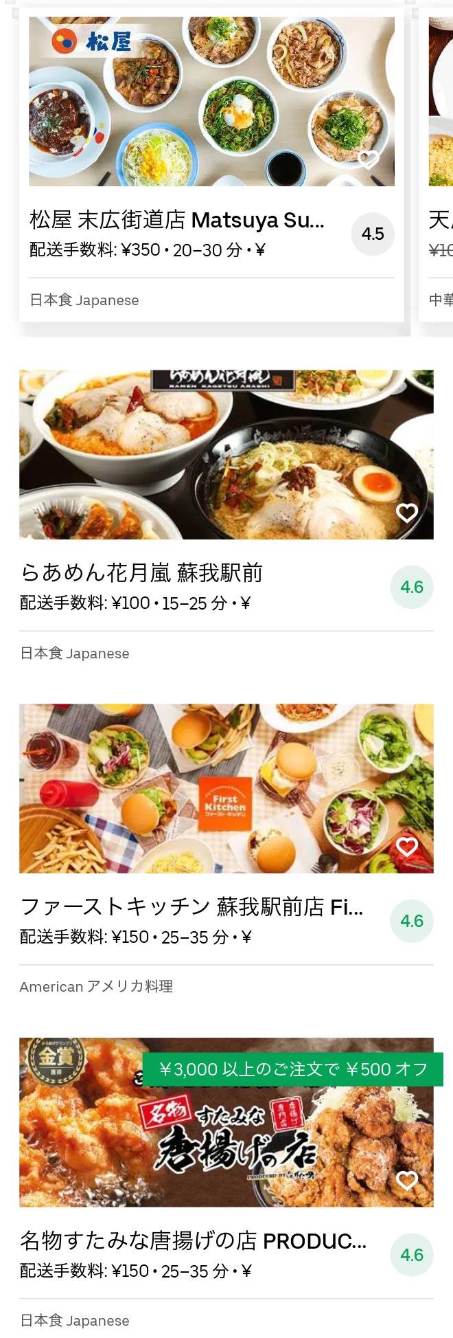 Soga menu 2010 03