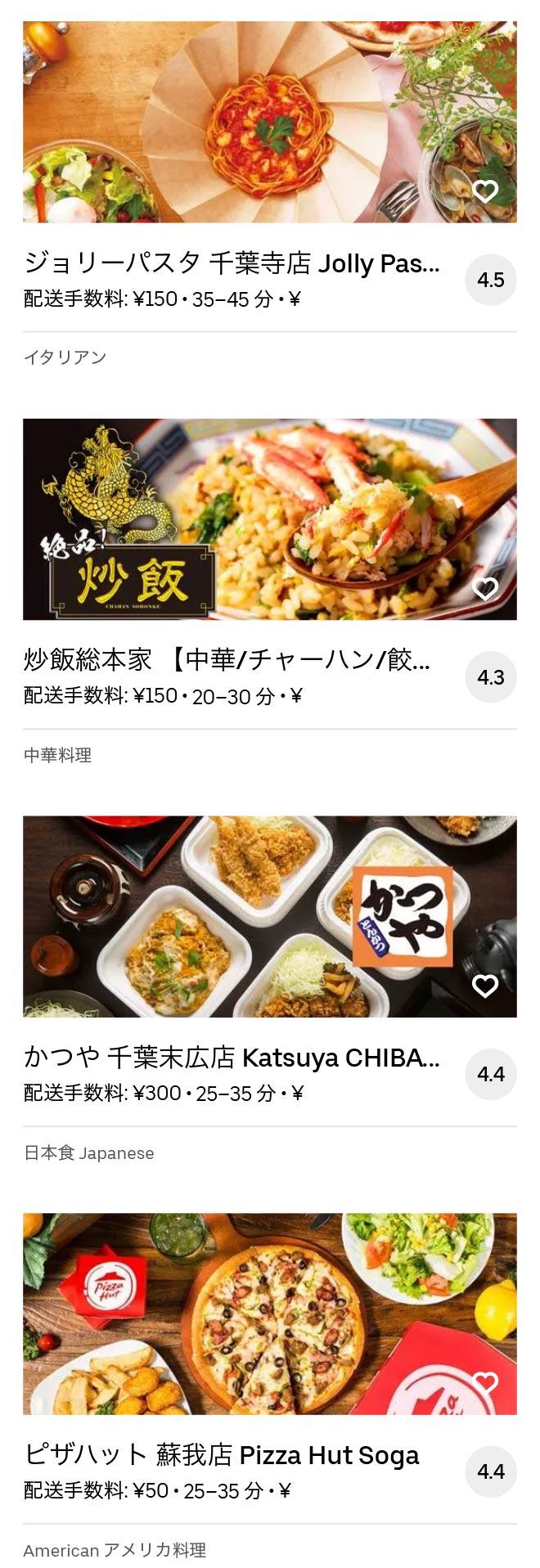 Soga menu 2010 08