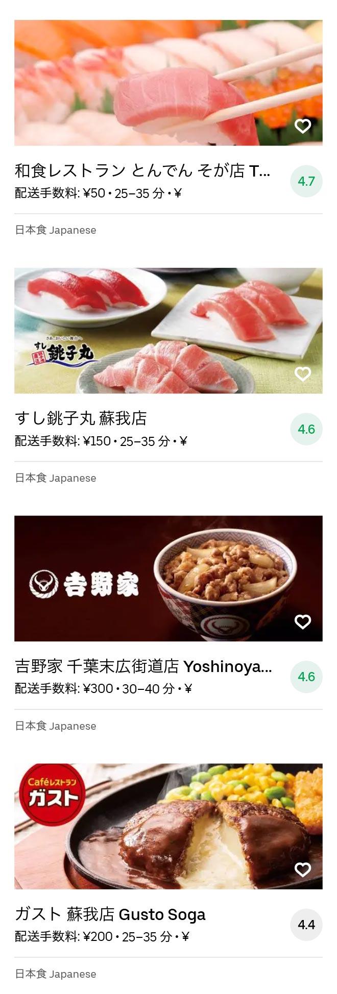 Soga menu 2010 10