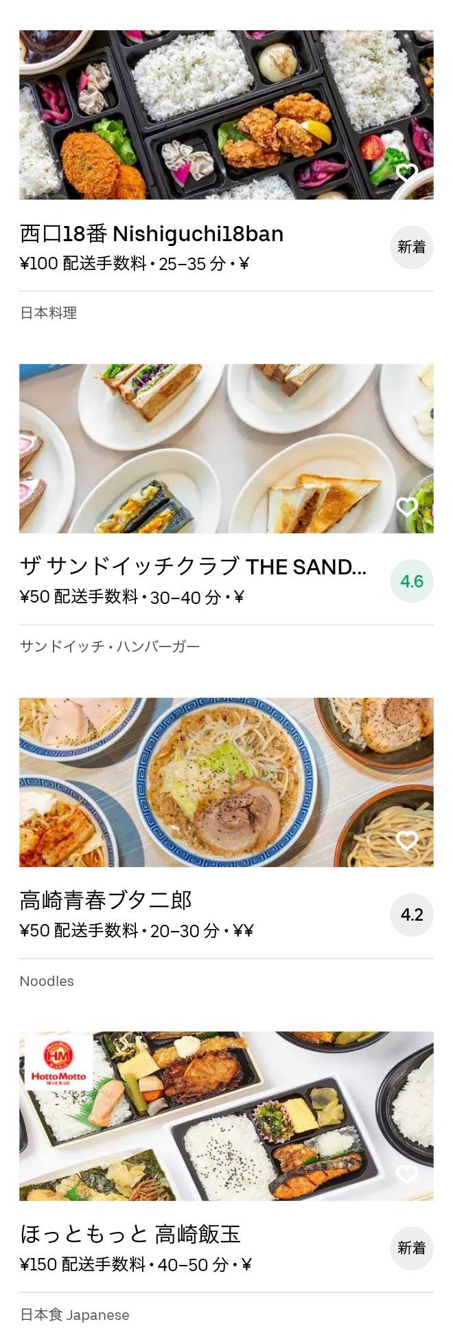 Takasaki menu 2010 04