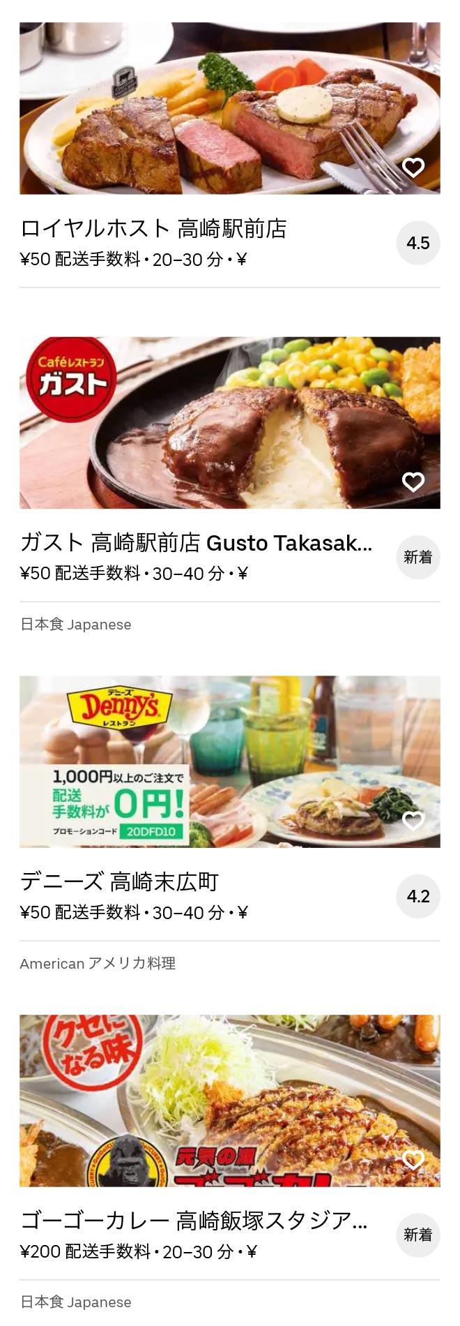 Takasaki menu 2010 09