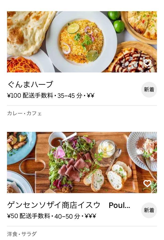 Takasaki menu 2010 11