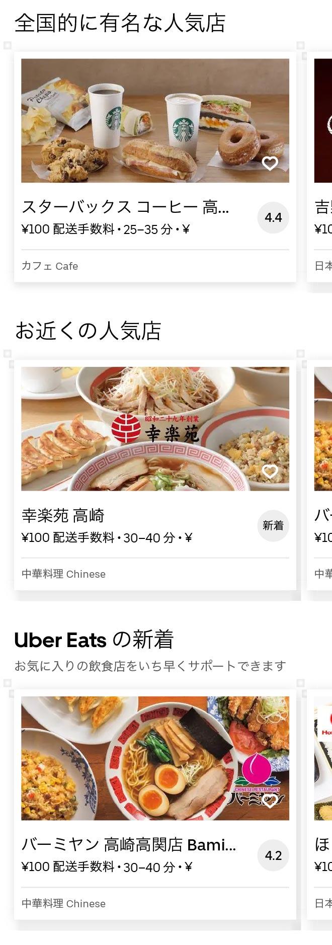 Tonyamachi menu 2010 01