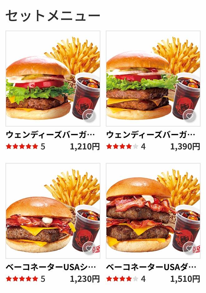 Umeda menu m1004