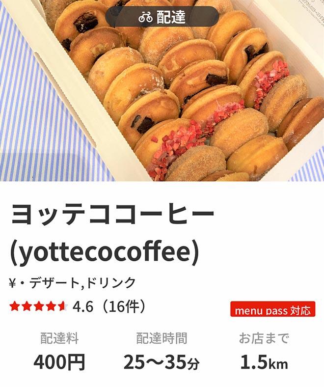 Umeda menu m1009