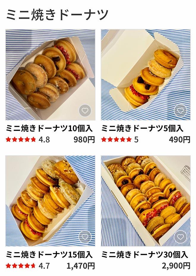Umeda menu m1010