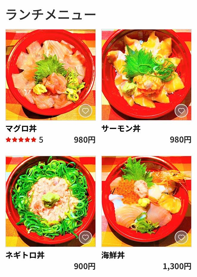 Umeda menu m1016