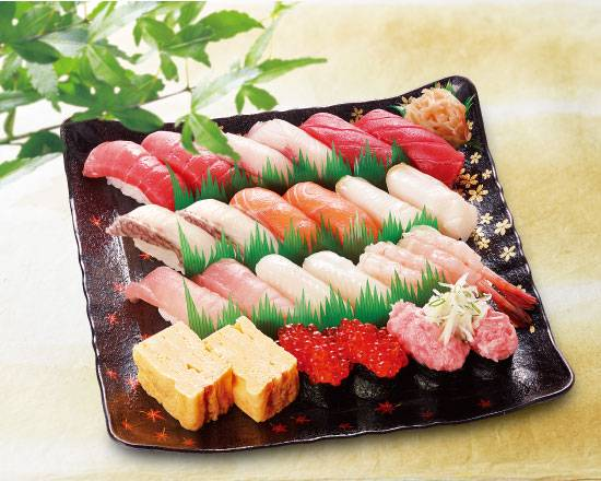 0 goi sushi choshi maru yama