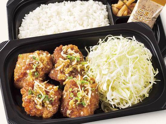 0 kamiyama karayoshi yurinchi
