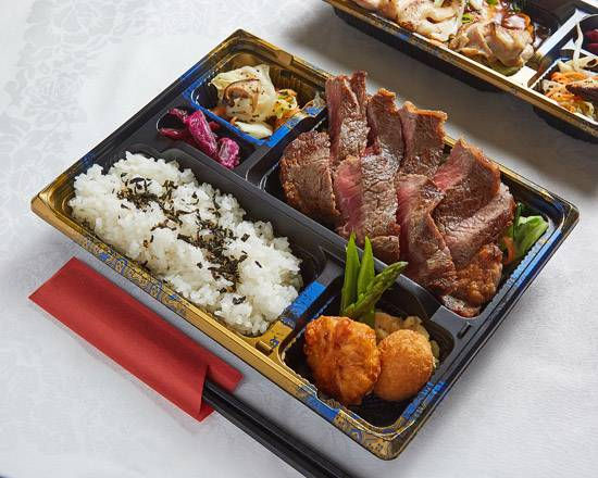 0 kimitsu restaurant dijion