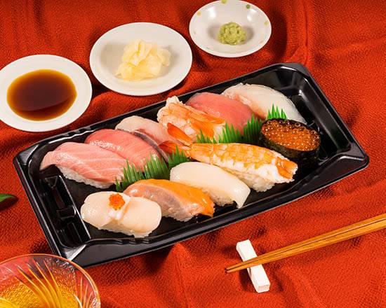 0 wakayama kappa sushi