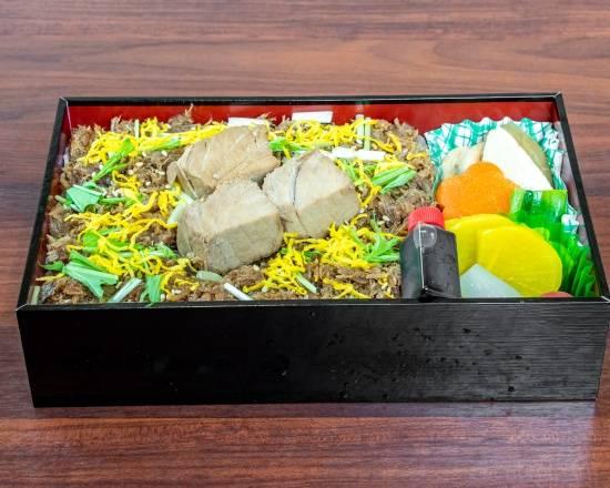 1 hamamatsu shinhama maguro