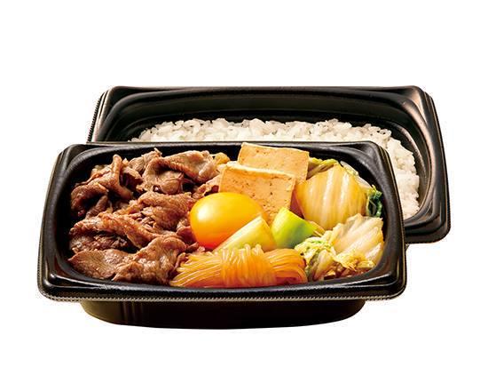 1 niiza kitchen origin sukiyaki