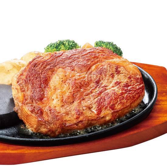 1 tsuruse steaknodon