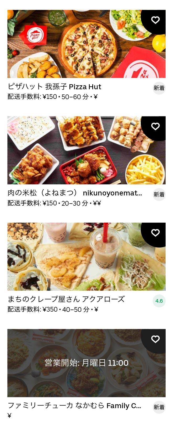 Abiko menu 2011 09