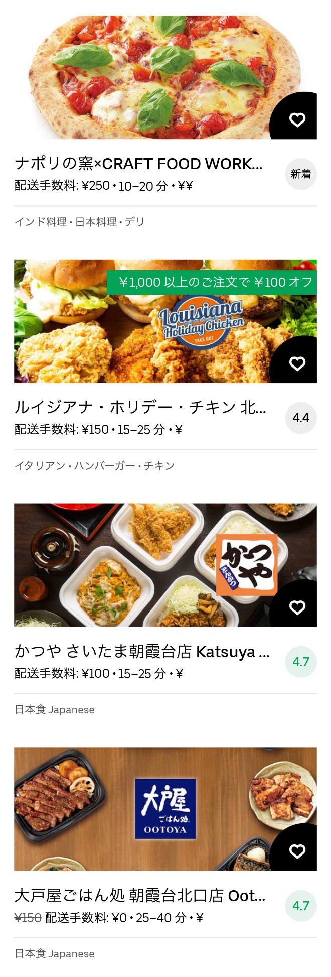 Asakadai menu 2011 02
