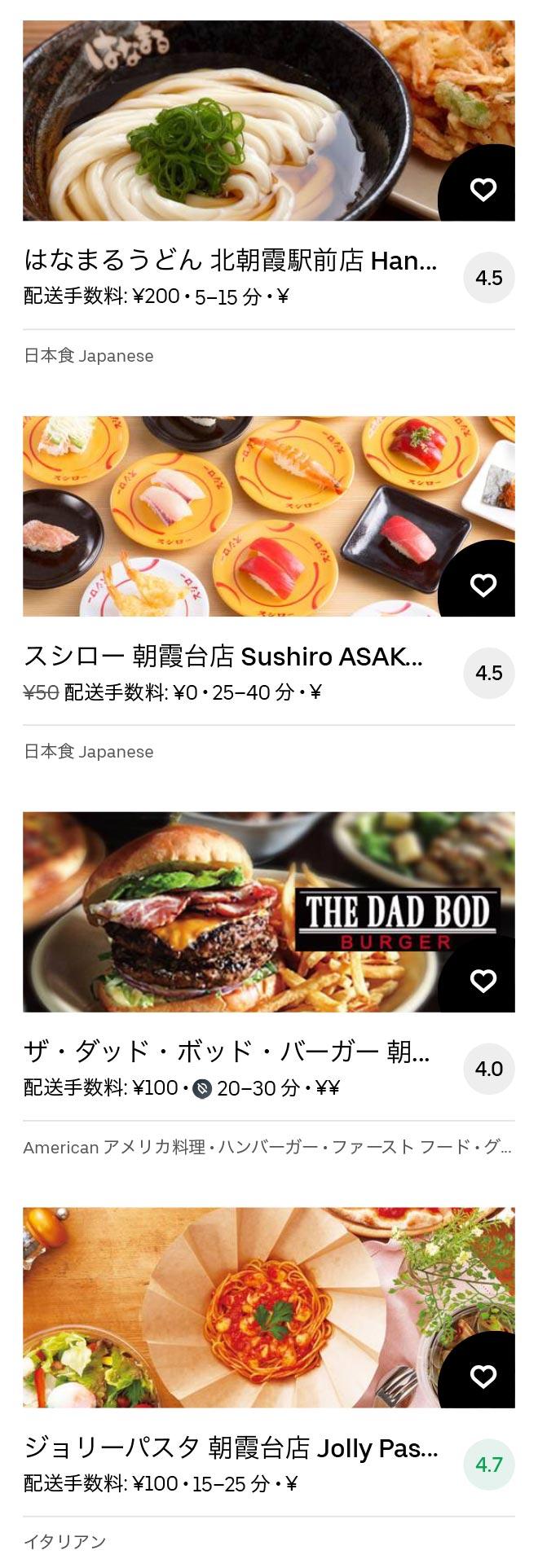 Asakadai menu 2011 04