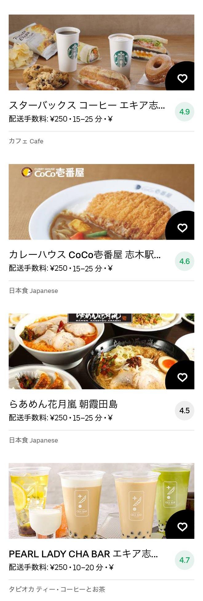 Asakadai menu 2011 05