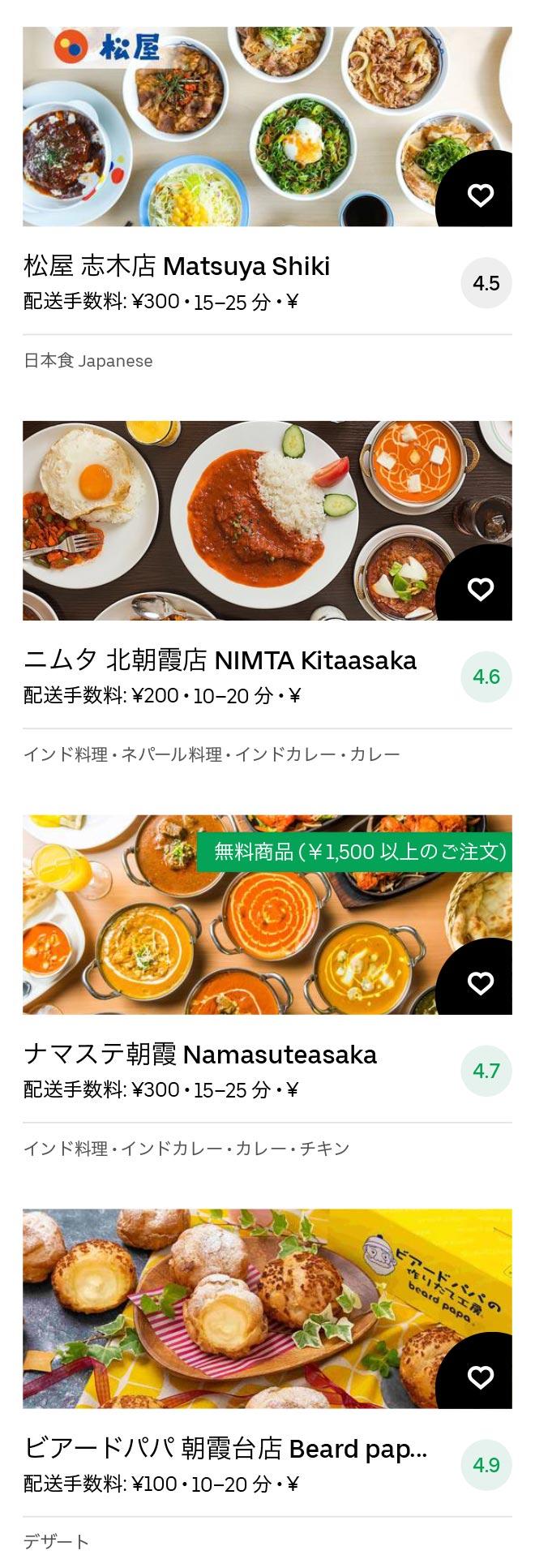 Asakadai menu 2011 08