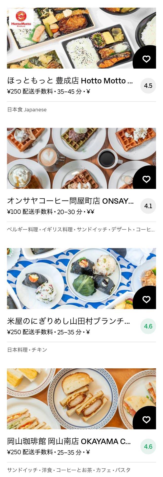 Bizen nishiichi menu 2011 09