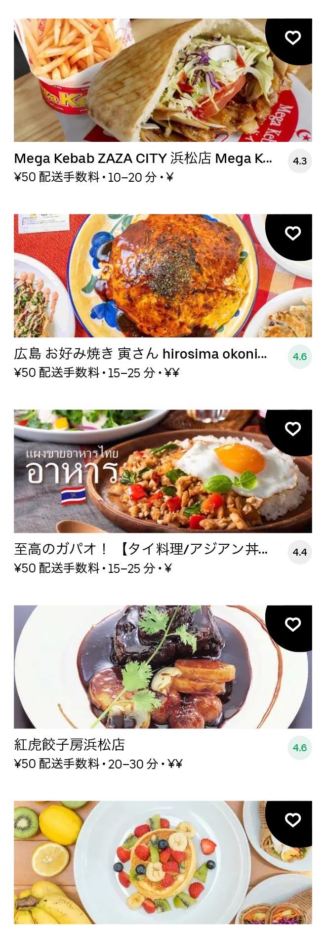 Hamamatsu menu 2011 03