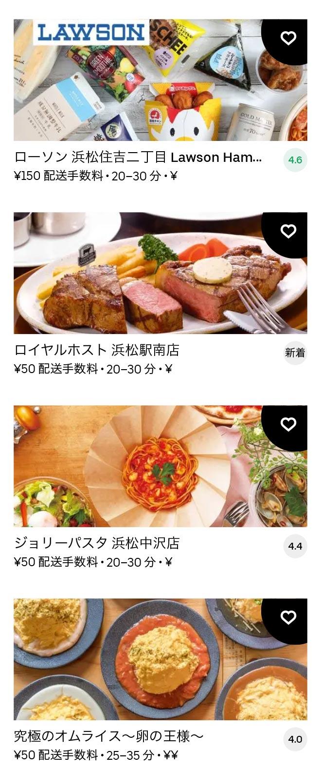 Hamamatsu menu 2011 09
