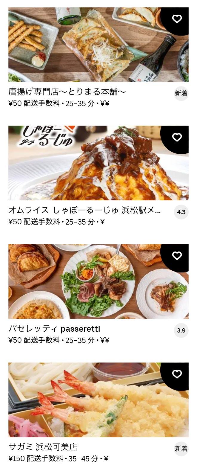 Hamamatsu menu 2011 11