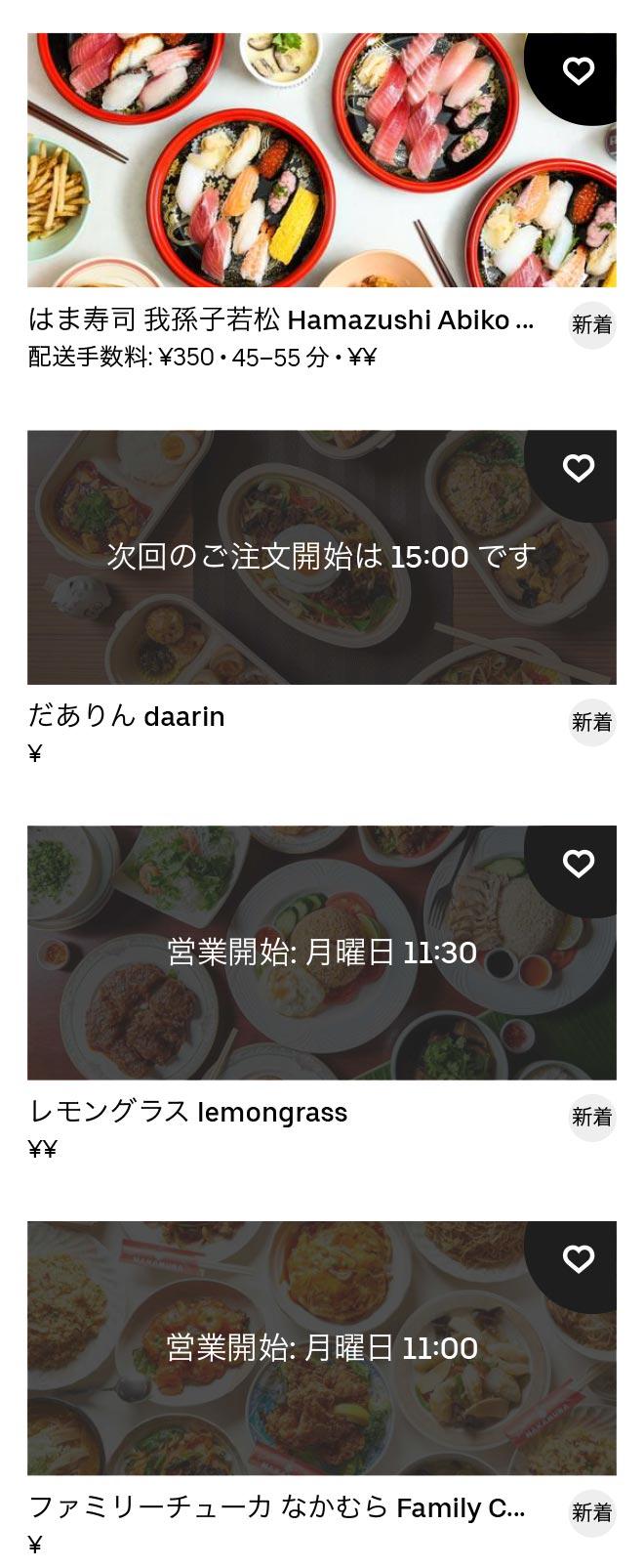 Higashi abiko menu 2011 03