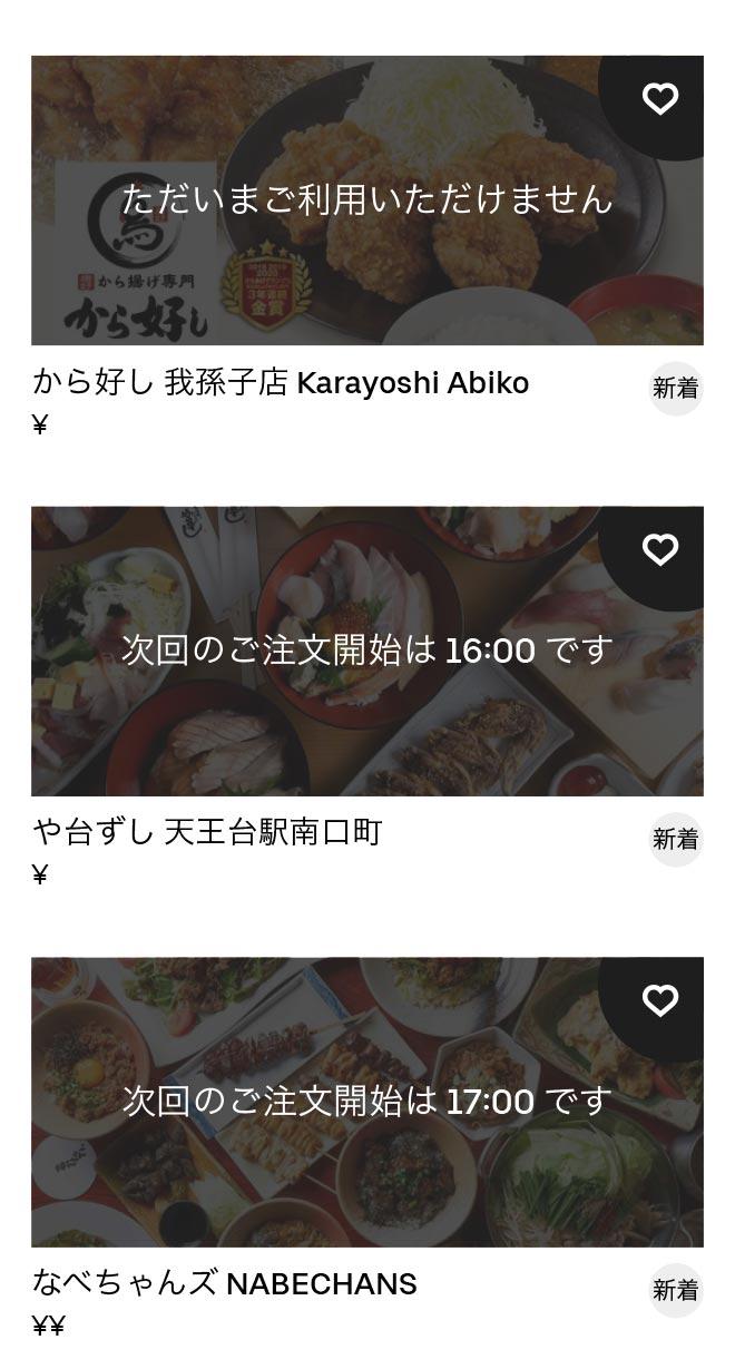 Higashi abiko menu 2011 04