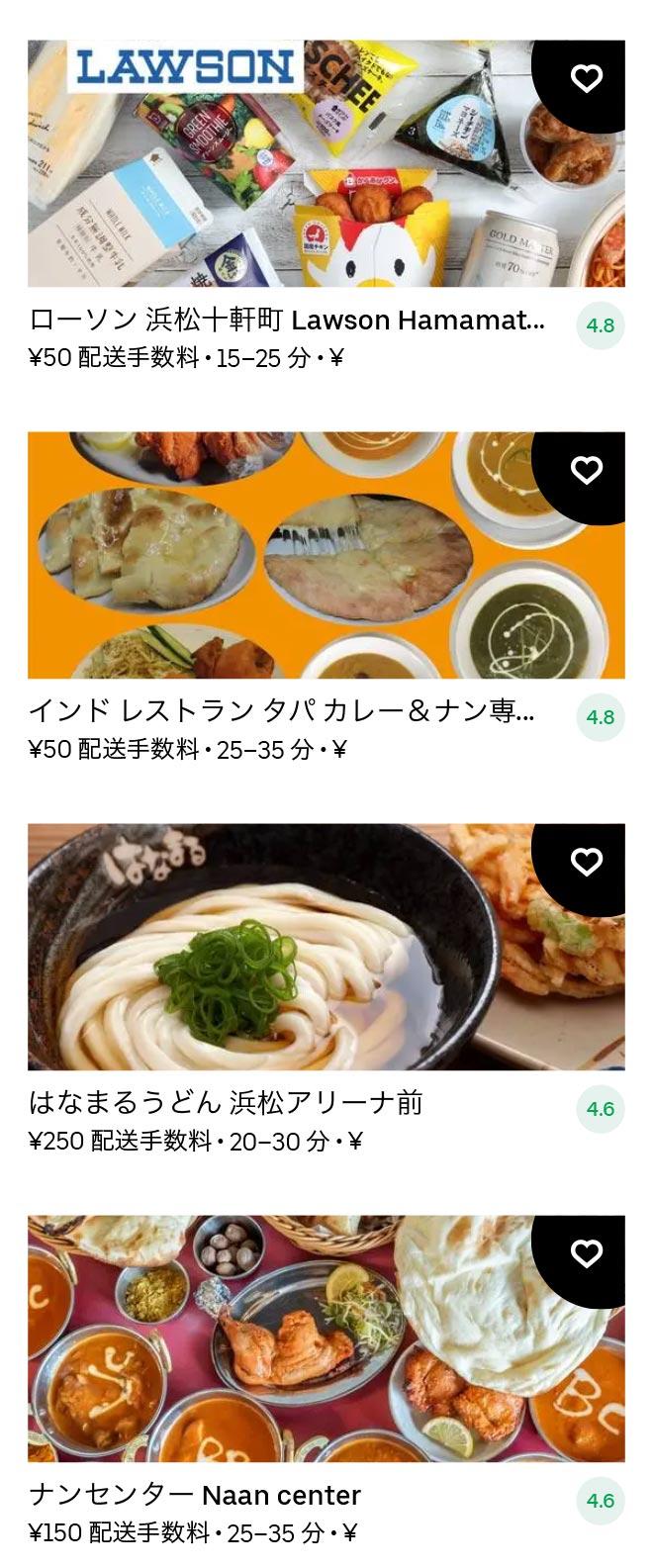 Hikuma menu 2011 03