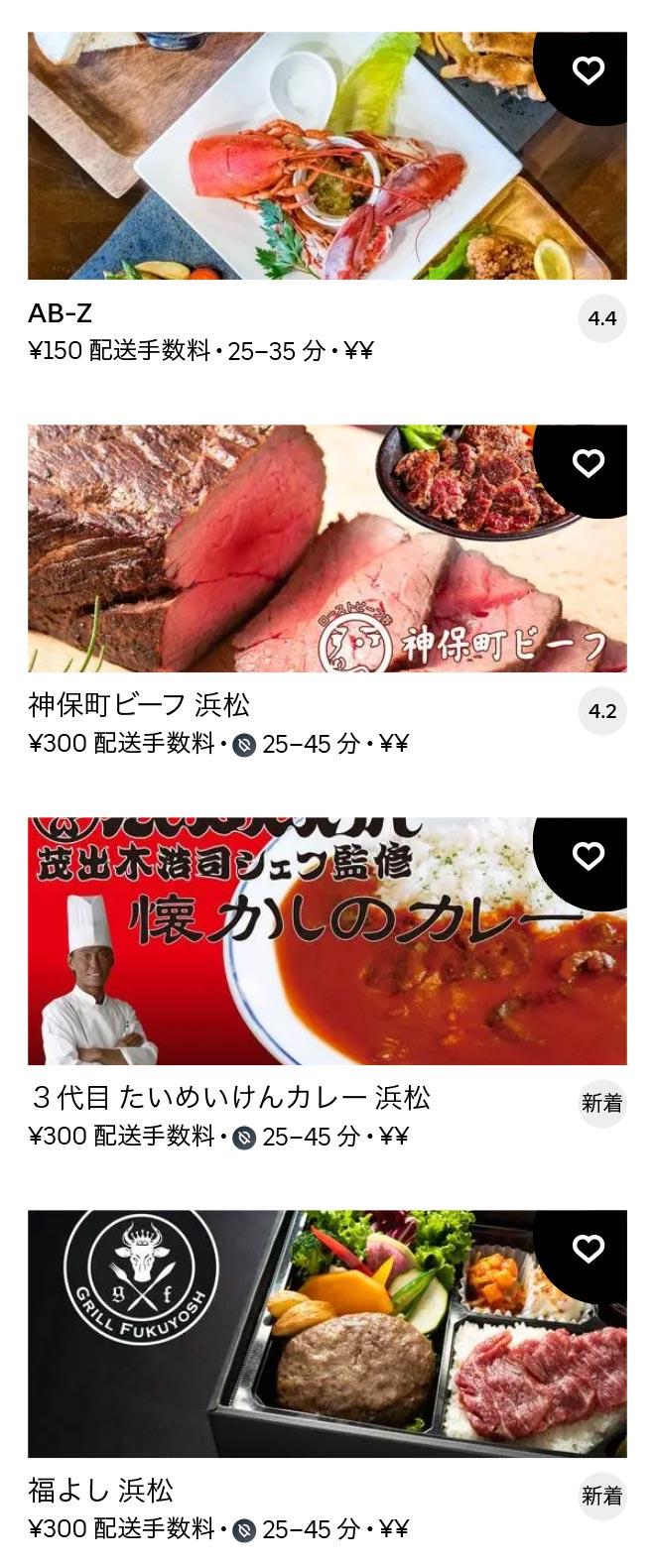 Hikuma menu 2011 09