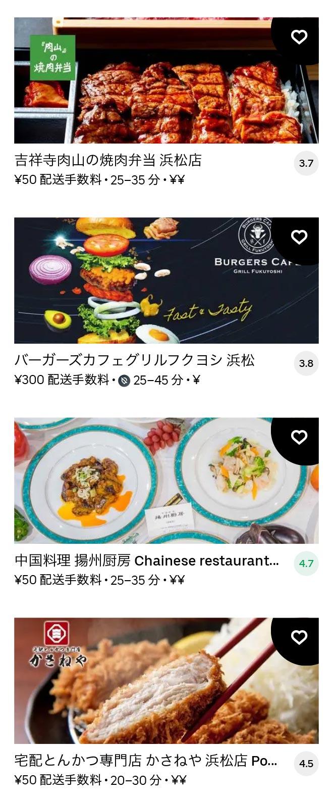 Hikuma menu 2011 11