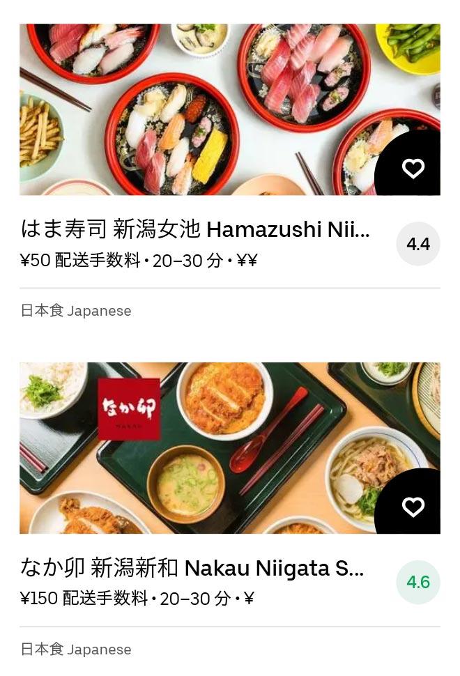 Kamiyama menu 2011 05